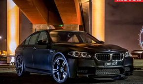 M5 ceases production